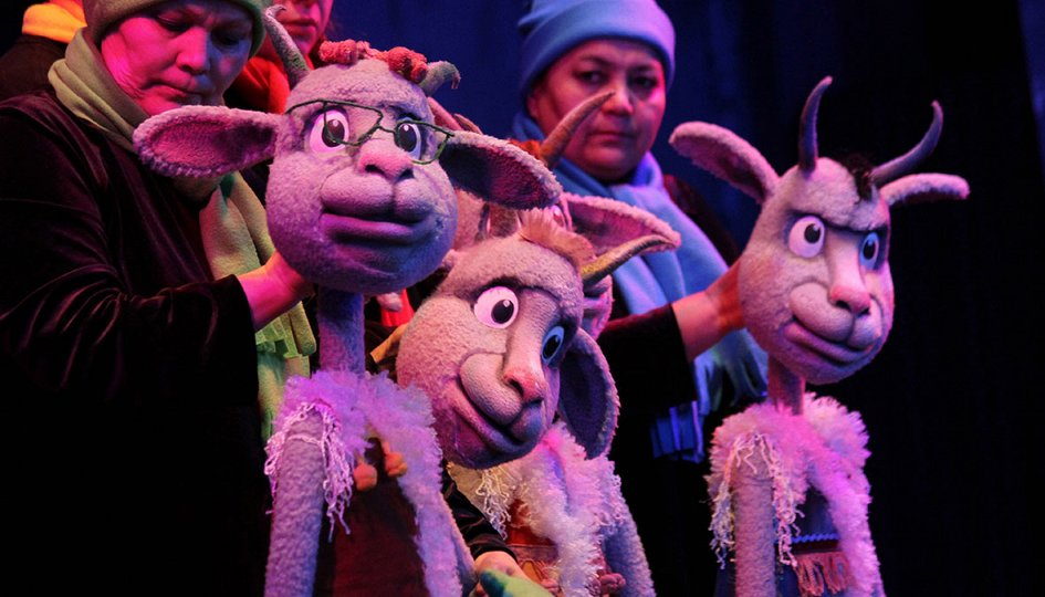 Театр: Волк и семеро козлят