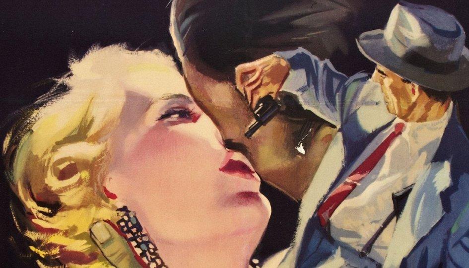 Кино: «Поцелуй убийцы»