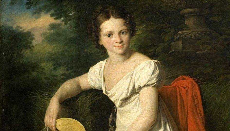 Выставки: Русское искусство XVI — начала XX веков