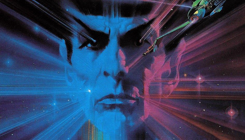 Кино: «Звездный путь-3: В поисках Спока»