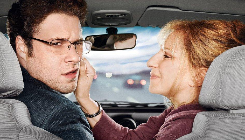 Кино: «Проклятие моей матери»