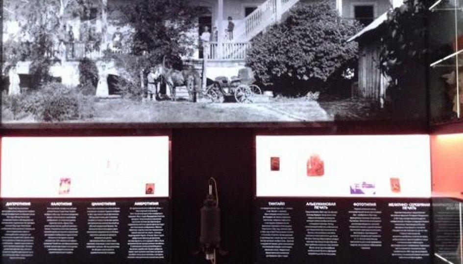 Выставки: Иосиф Гамель и темная комната