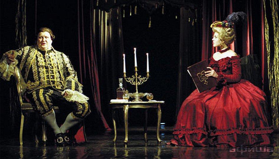 Театр: Амадеус, Самара