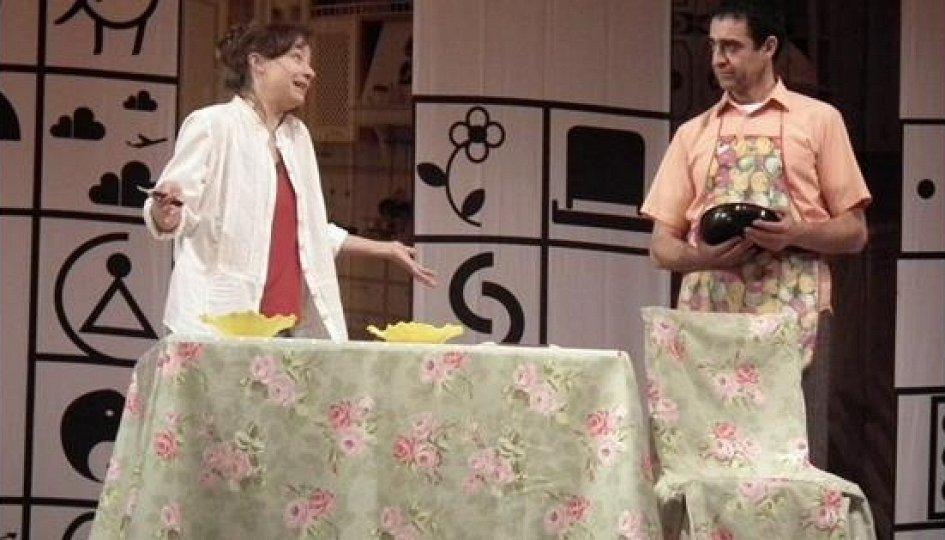 Театр: Спасибо, Марго!