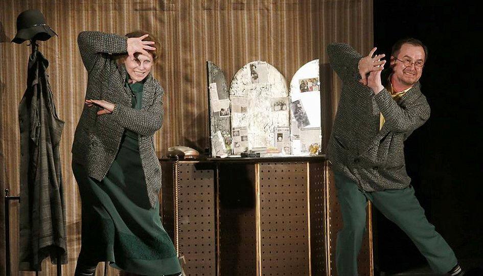 Театр: Подлинная история фрекен Хильдур Бок, ровесницы века