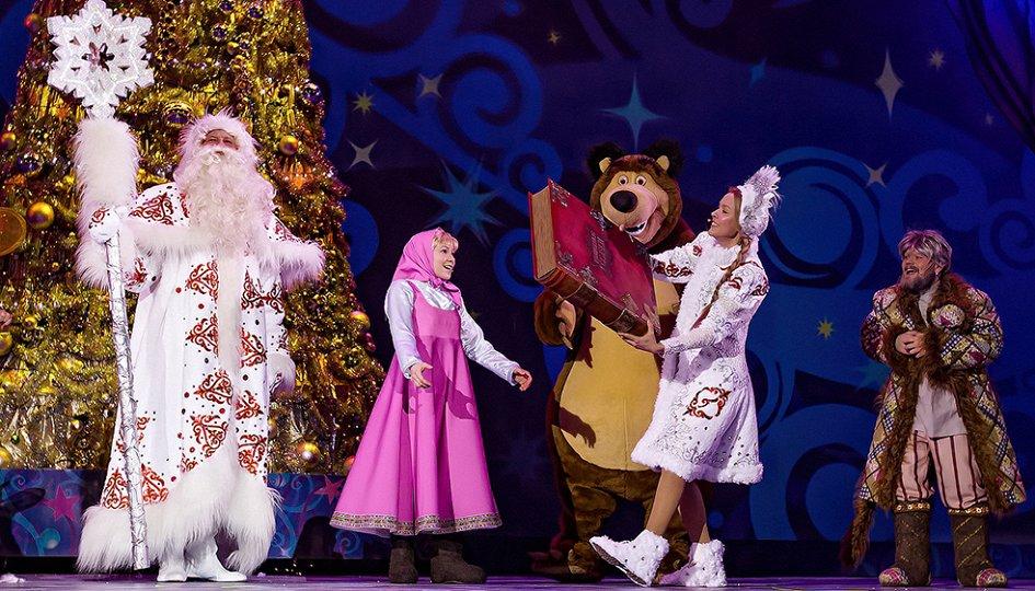 Театр: Маша и Медведь + Три богатыря