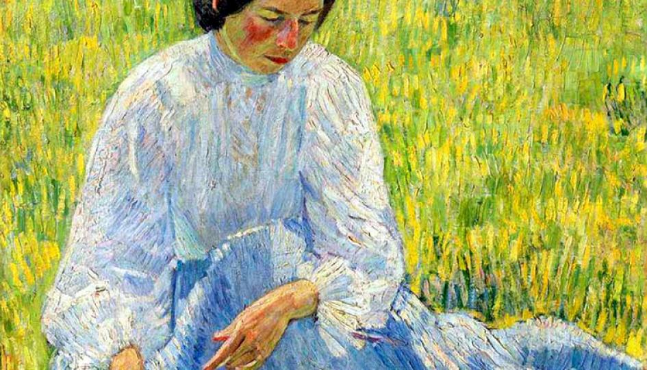 Выставки: Произведения русского искусства второй половины XIX – начала XX века