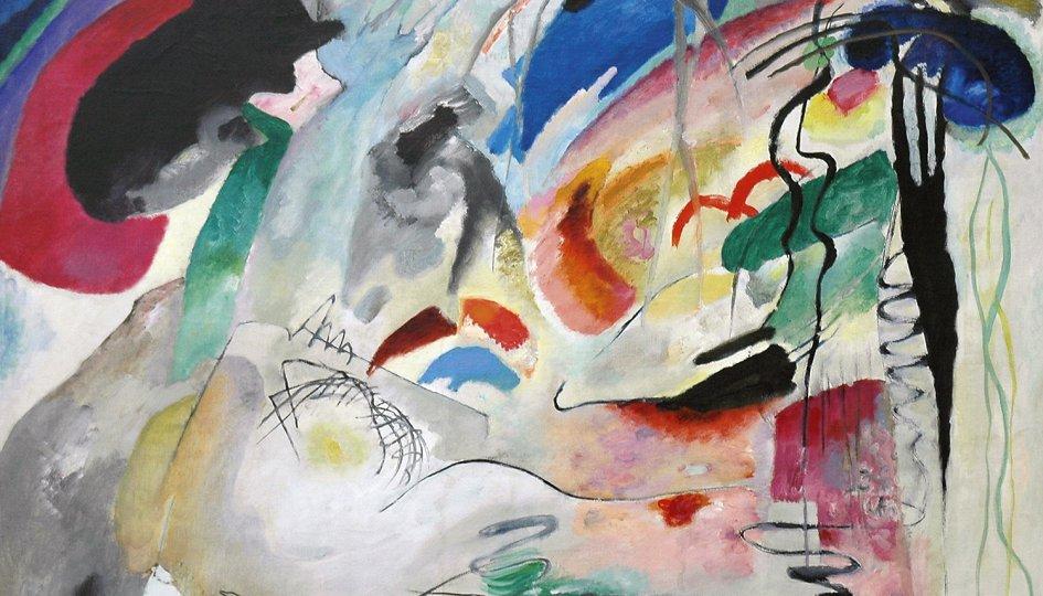 Выставки: Шагай левой
