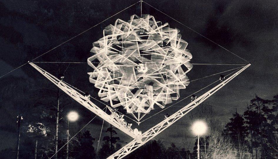 Выставки: Вячеслав Колейчук. Атом. 1967/2018