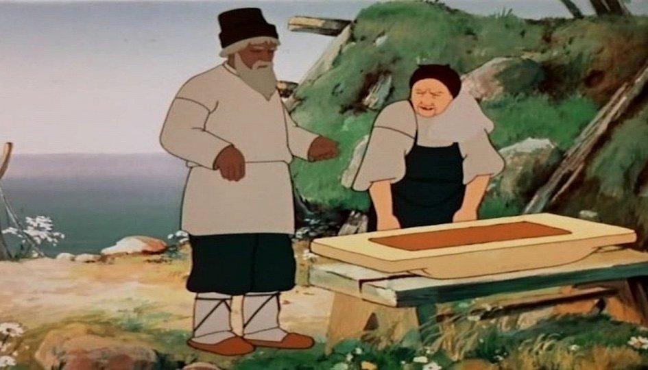 Кино: «Сказка о рыбаке и рыбке»