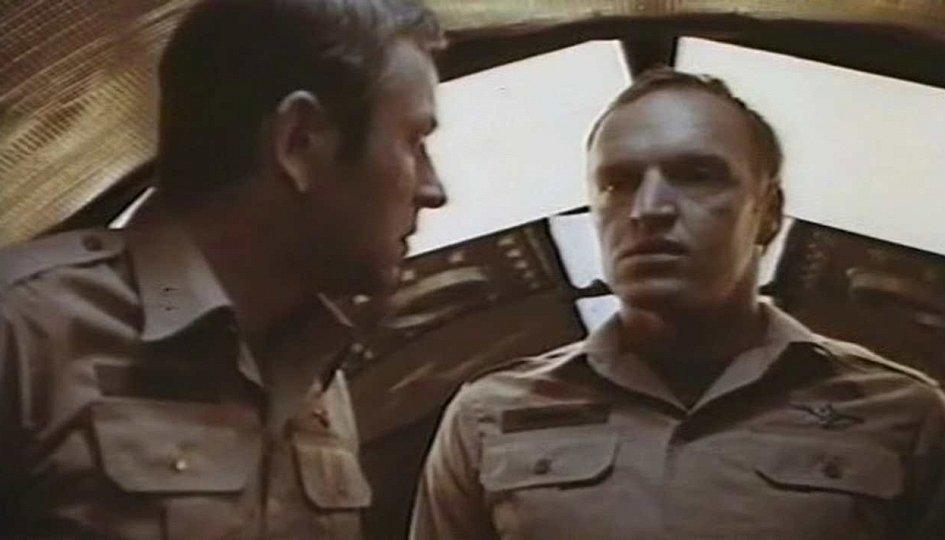 Кино: «Дознание пилота Пиркса»