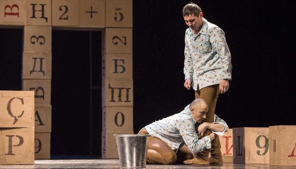 Театр: Навстречу мечте, Уфа
