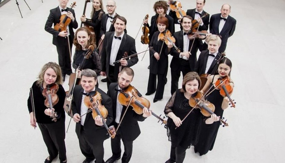 Концерты: «Новосибирская камерата»