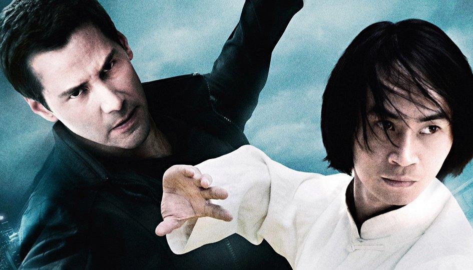 Кино: «Мастер тай-цзи»