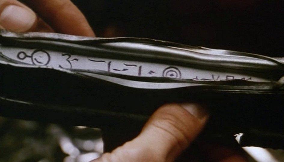 Кино: «Розвелл»