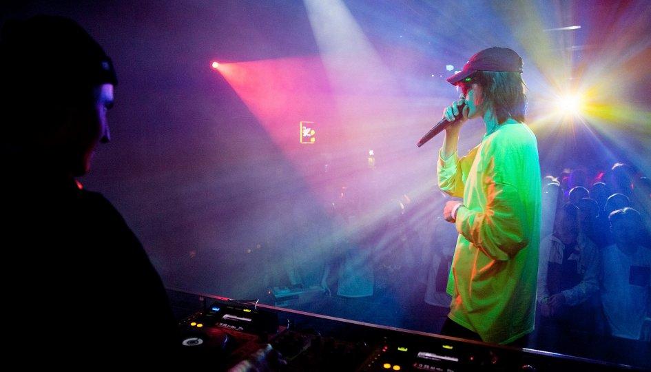 Концерты: Dope