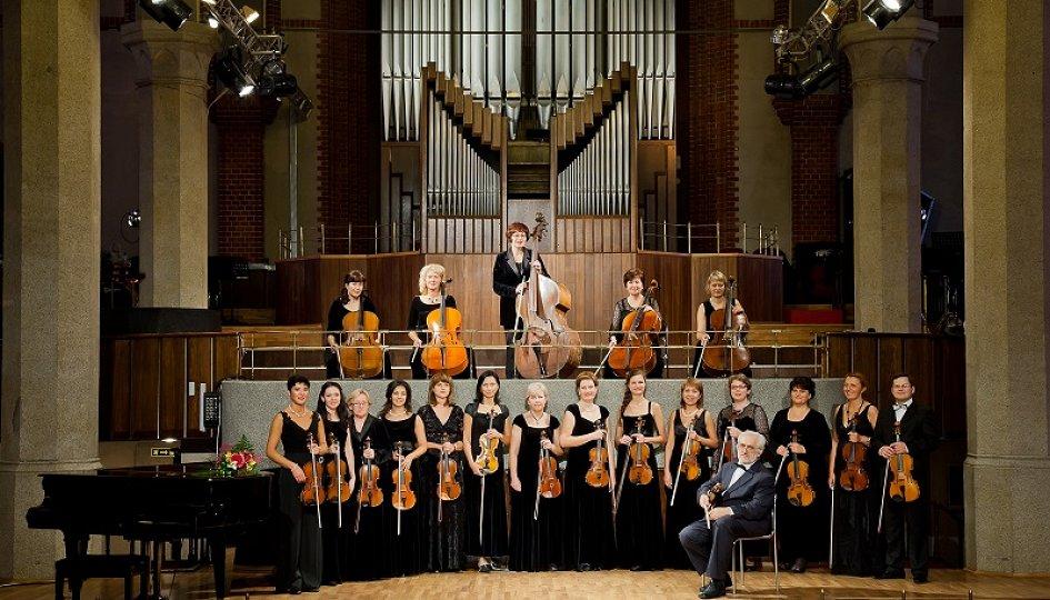 Концерты: «Музыкальная весна. Закрытие»: Вера Небылова, Угне Катинскайте
