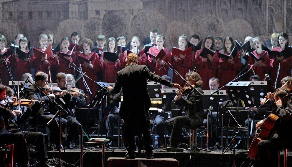Концерты: «Мировые рок-хиты»: Ip Orchestra