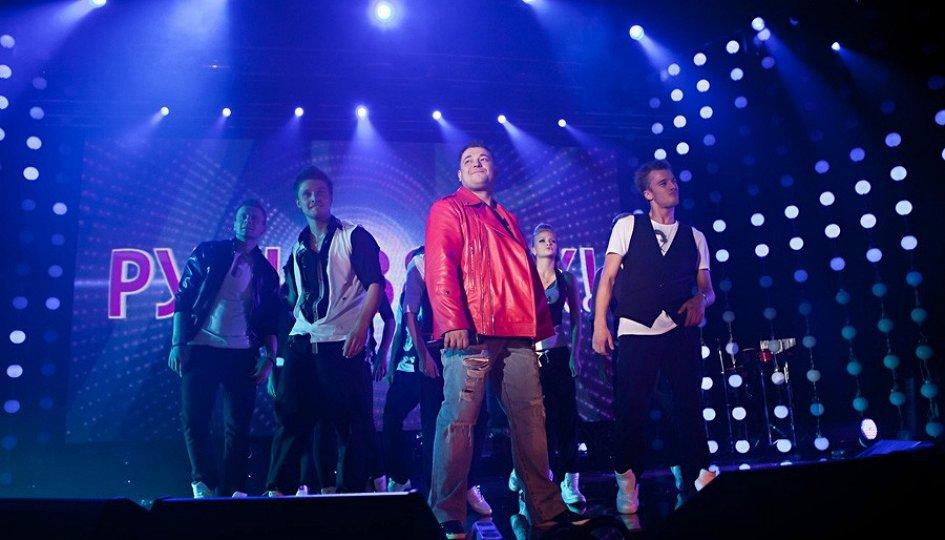 Концерты: «Руки вверх!»