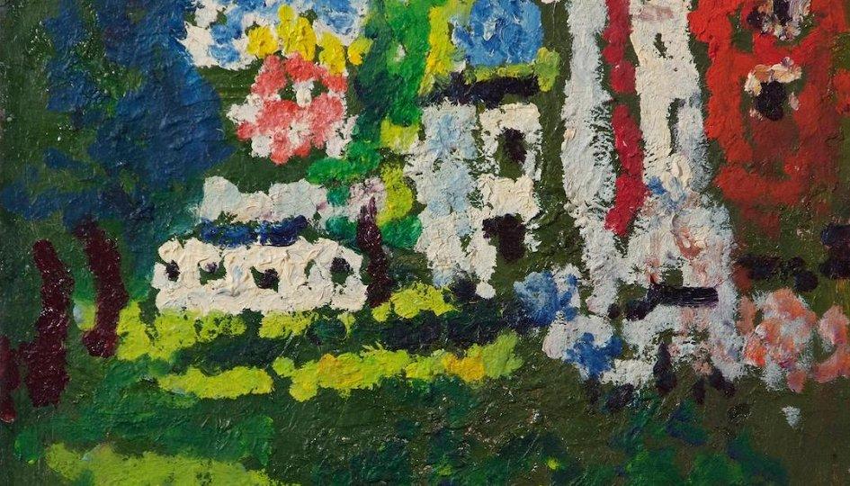 Выставки: Арон Бух. Свой путь