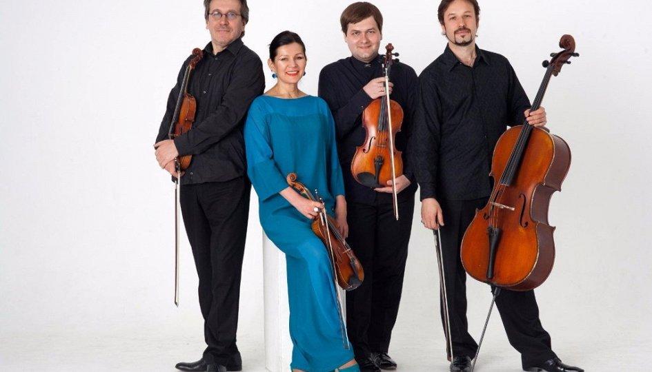 Концерты: «Классика жанра»: «Filarmonica-квартет»