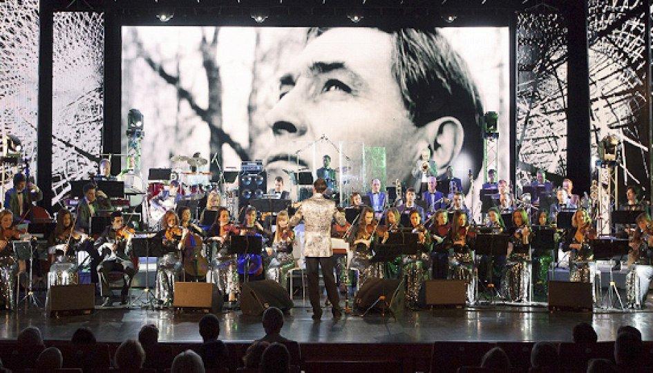 Концерты: «Музыка кино»: Уральский государственный эстрадно-симфонический оркестр