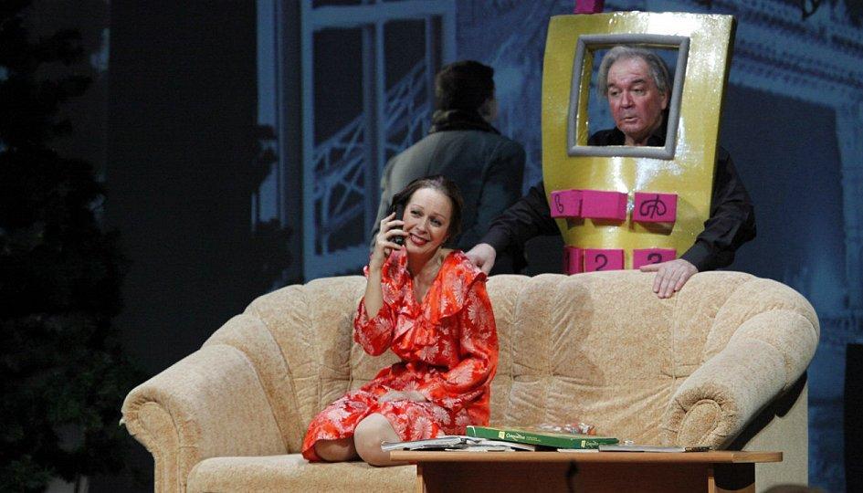 Театр: Телефон