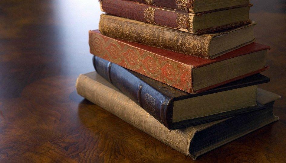 Выставки: Священное писание: вчера, сегодня и всегда