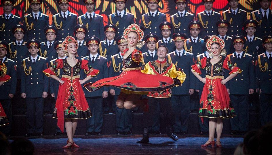 Концерты: Ансамбль песни и пляски им. Александрова
