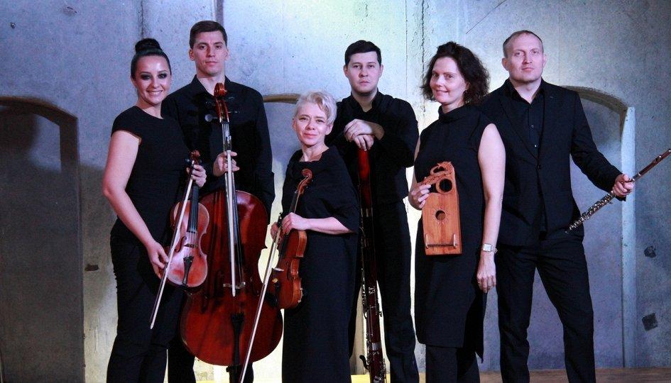 Концерты: «Барокко Night»: «Музыка для нас»