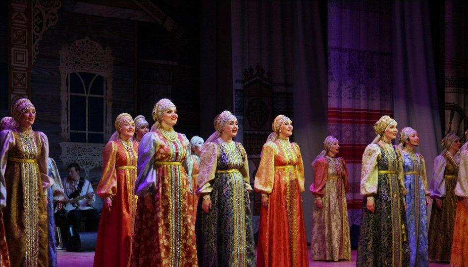 Концерты: «Русь»
