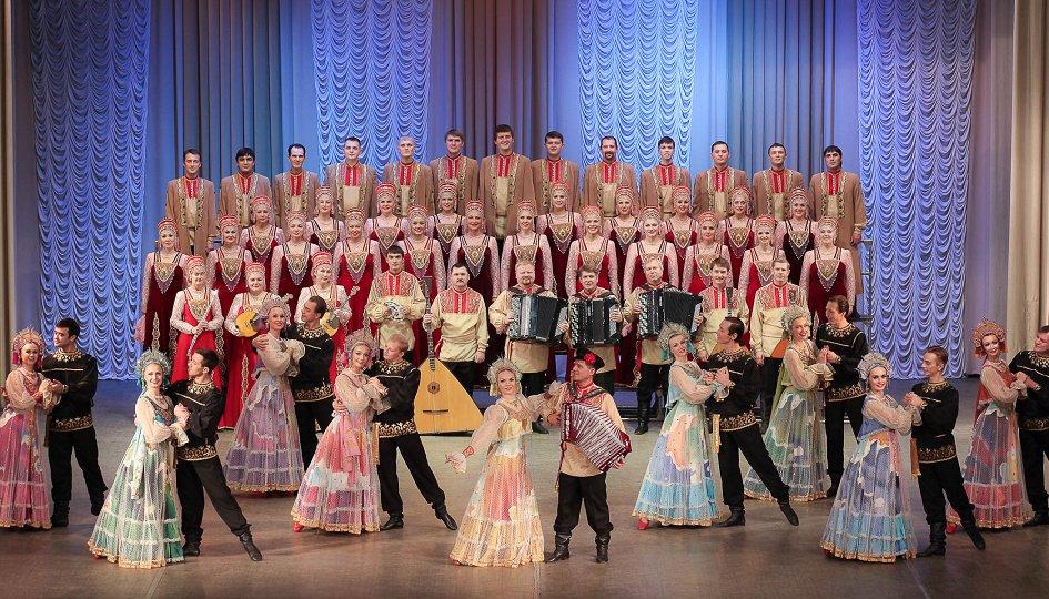 Концерты: Уральский государственный академический русский народный хор