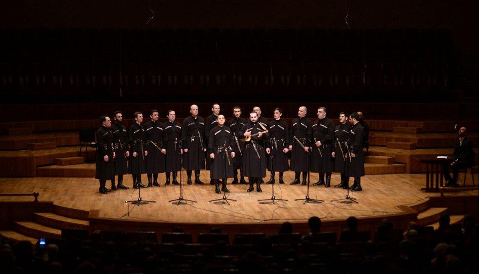 Концерты: «Басиани»