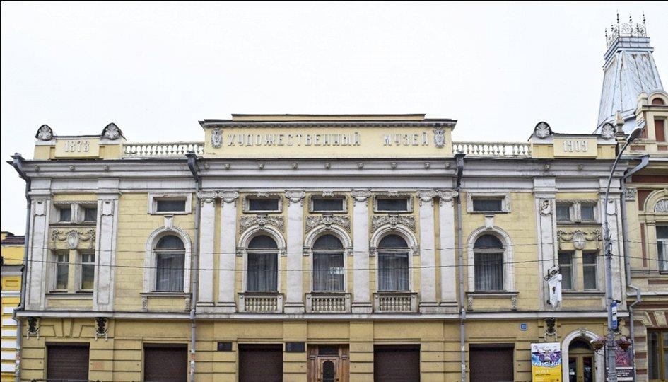 Выставки: Байкал в произведениях классиков советского искусства