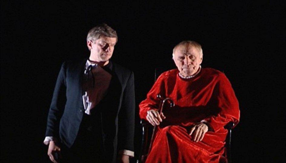 Кино: «Легенда о Великом Инквизиторе»