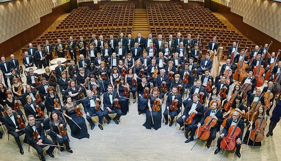 Концерты: Новосибирский академический симфонический оркестр. Дирижер Томас Зандерлинг