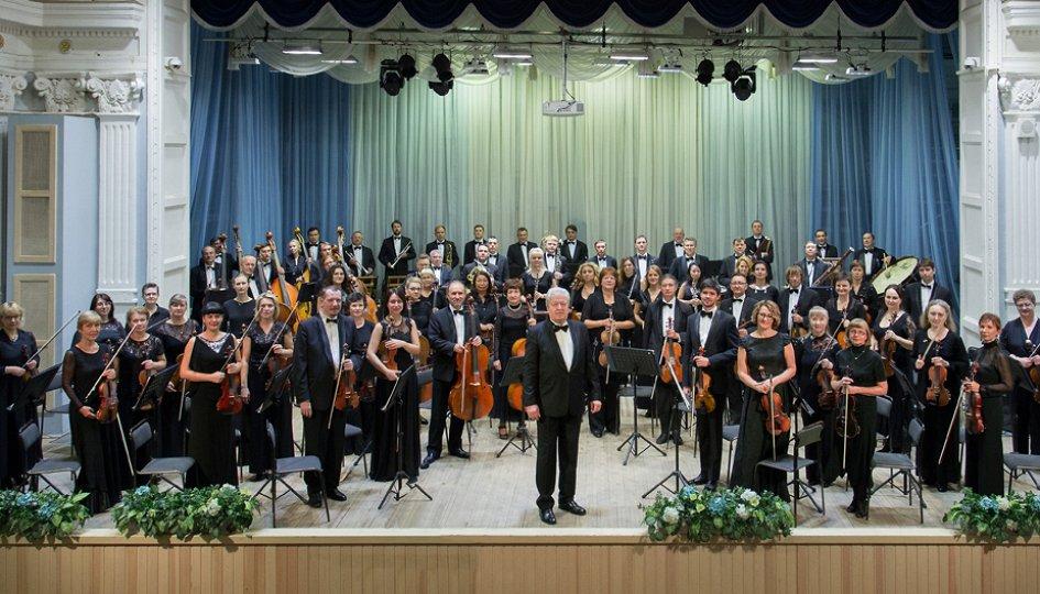 Концерты: «Пять вечеров с губернаторским оркестром»