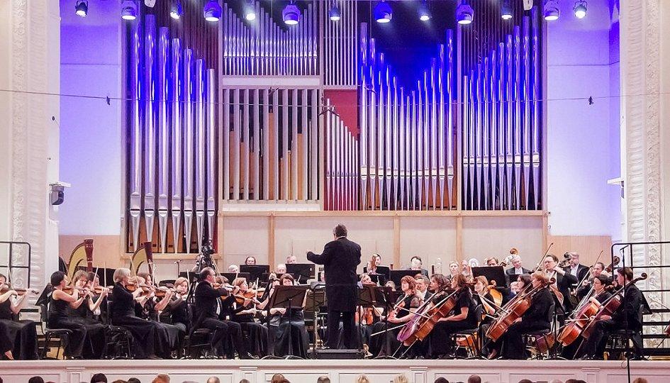 Концерты: Уральский академический филармонический оркестр. Симфонический хор Свердловской филармонии