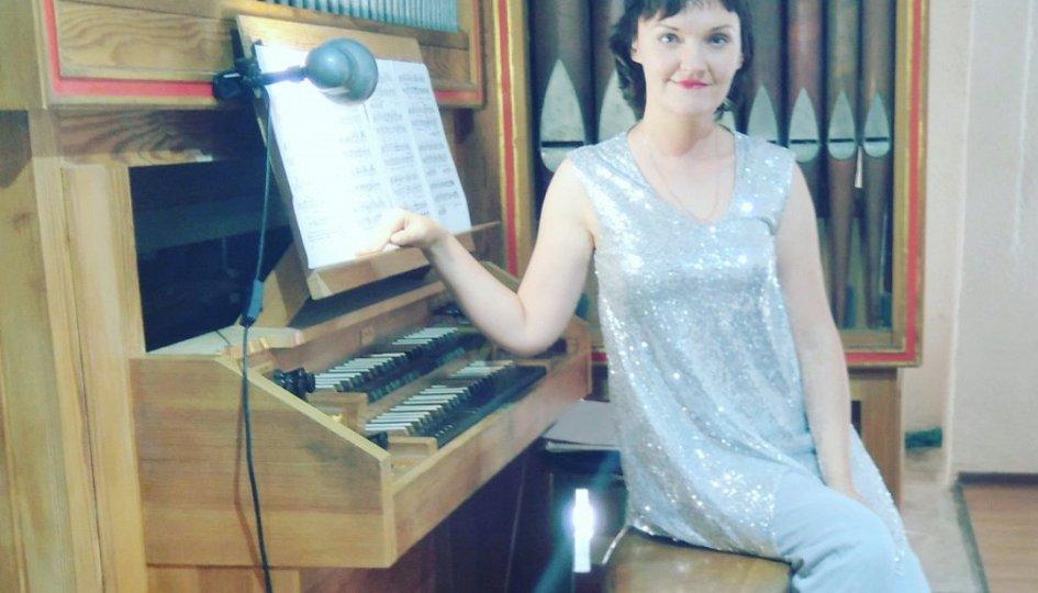 Концерты: Остров органных сокровищ
