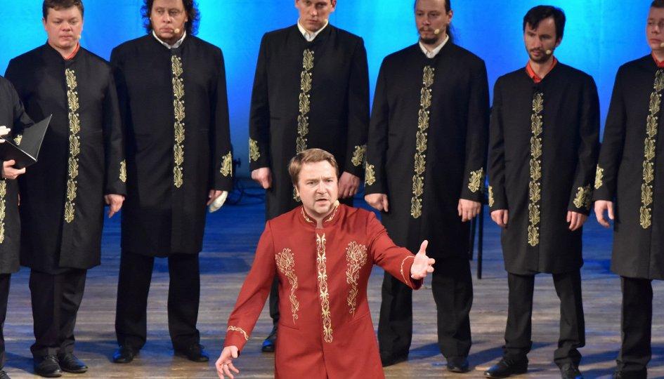 Концерты: Хор Валаамского монастыря