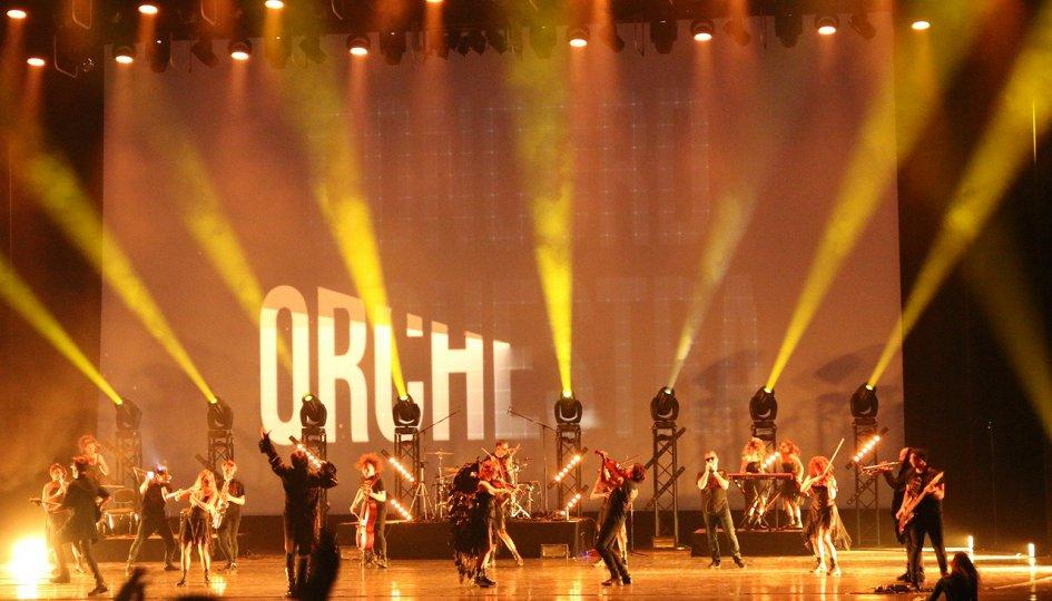 Концерты: «Симфонические рок-хиты. Властелин тьмы»: Concord Orchestra