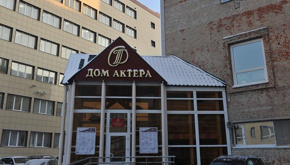 краснодар театр афиша ноябрь