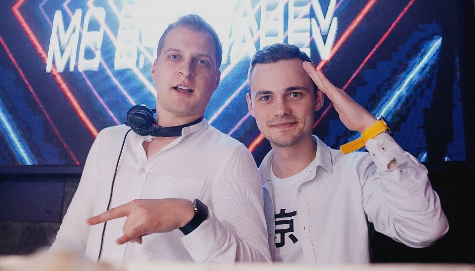 Концерты: «Staff Party»: DJs Dyxanin, Xray