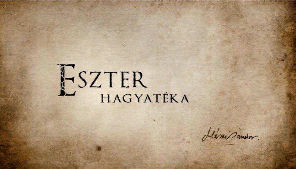 Кино: «Наследство Эстер»