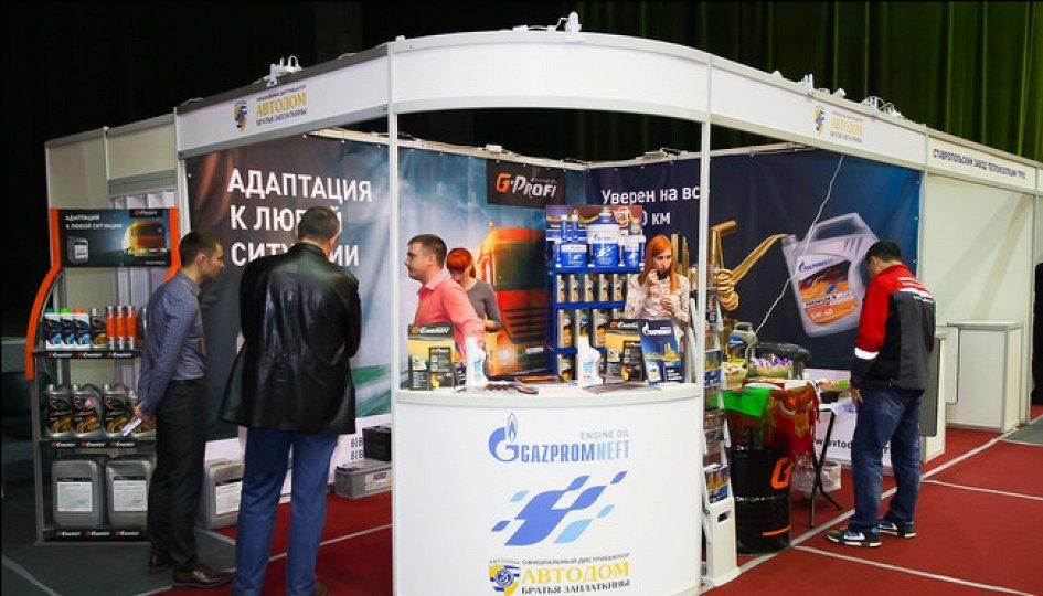 Выставки: Пром-Volga 2018