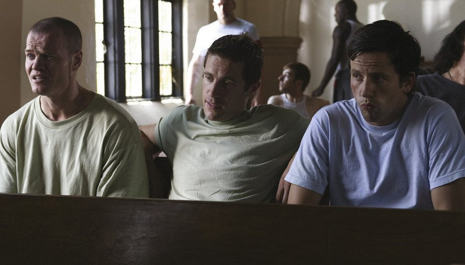 Кино: «Хулиганы-2»