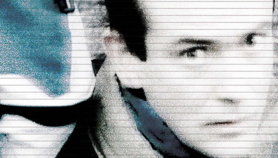 Кино: «Исчезновение Дэвида»