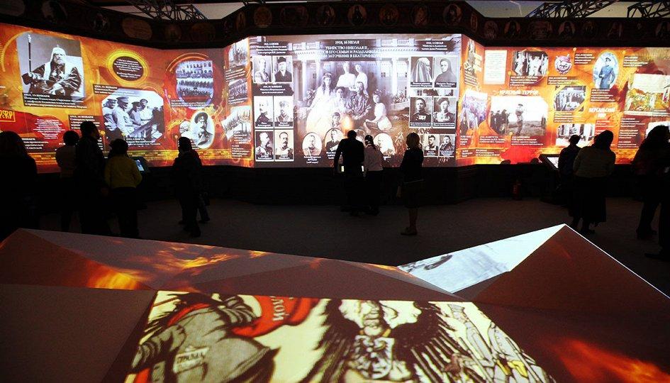 Выставки: От великих потрясений к Великой Победе. 1917–1945