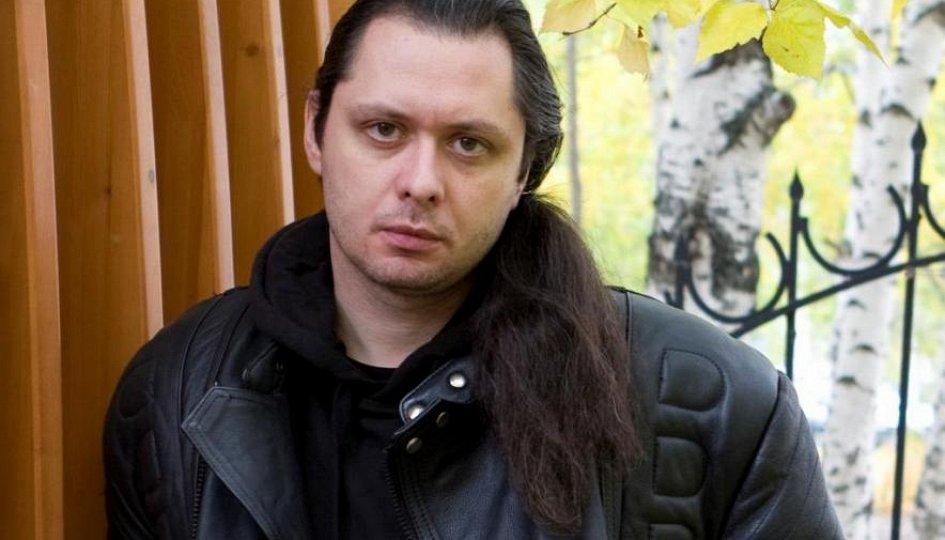 Концерты: Михаил Елизаров