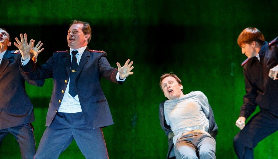 Театр: Человек из Подольска